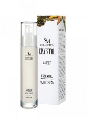 Нощен крем за лице с Кехлибар - 100% натурален, 50 ml
