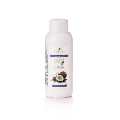 Тоалетно мляко за почистване на лице, очи и устни с Кокосово масло, 150 ml