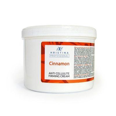 Професионален антицелулитен крем за тяло Козметика Христина, 500 ml - с Канела