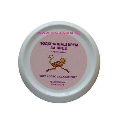 Крем за лице Щраусово забавление, 100 ml - с Щраусова мас, подхранващ