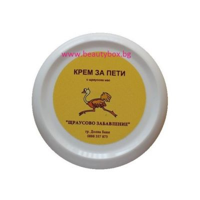 Крем за пети Щраусово забавление, 100 ml - с Щраусова мас