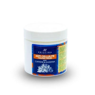 Aнтицелулитен крем Козметика Христина, 200 ml - с Кофеин и Гуарана